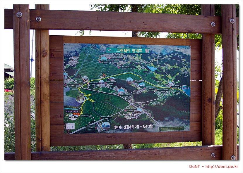 시흥갯골생태공원에서부터 물왕저수지까지 자전거 코스 - 그린웨이